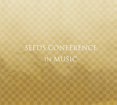 SEEDS Conference